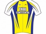 THAILAND WOMEN'S CYCLING TEAM