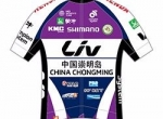 CHINA CHONGMING - LIV PRO CYCLING